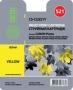 CACTUS Canon CS-CLI521Y yellow